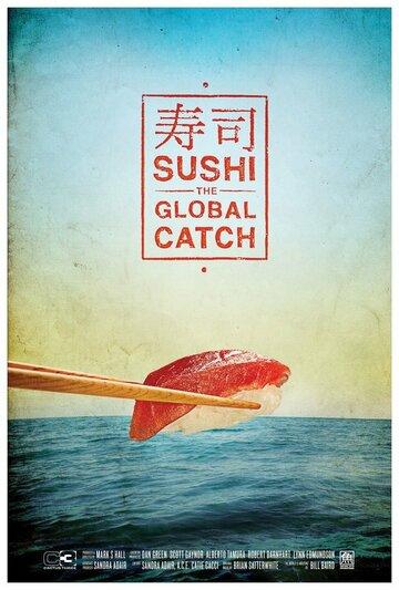 Суши: Покорение мира (2012) полный фильм