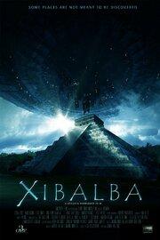 Xibalba (2017) смотреть онлайн фильм в хорошем качестве 1080p