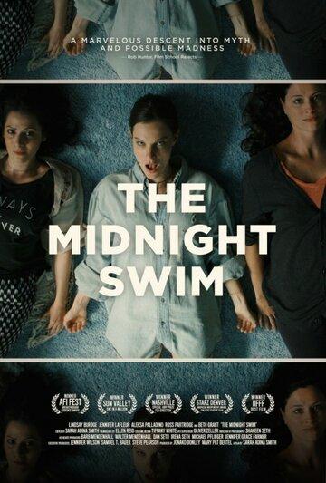 Фильм Полночное плавание