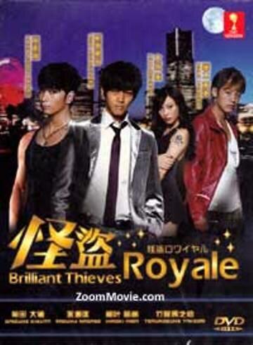 714186 - Королевский вор ✦ 2011 ✦ Япония