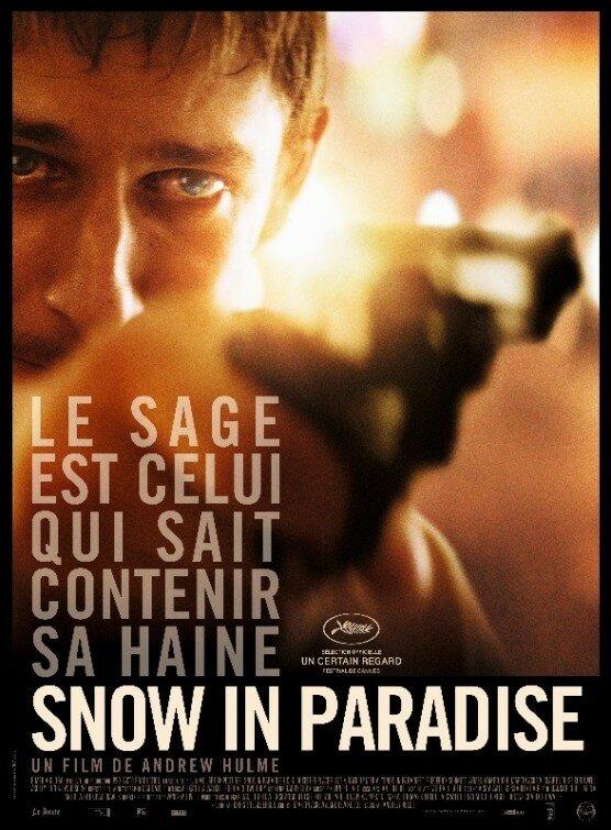 Сніг в раю (2014)
