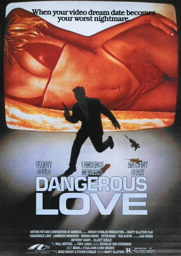Опасная любовь (1988)