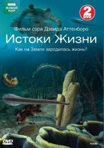KP ID КиноПоиск 574262