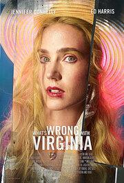 Что случилось с Вирджинией? (2010)