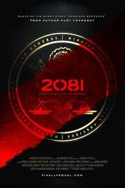 Смотреть онлайн 2081