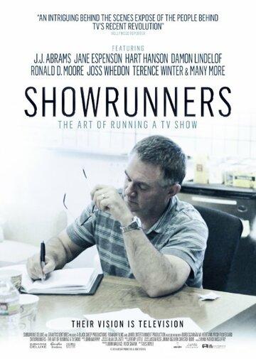 Шоураннеры: Искусство создания ТВ-шоу