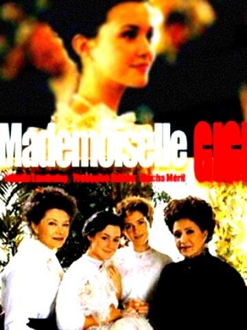 Мадемуазель Жижи (2006)