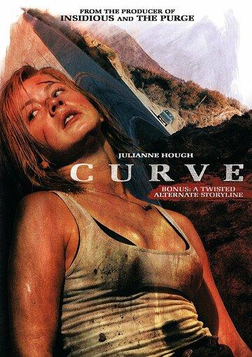������ ����� (Curve)