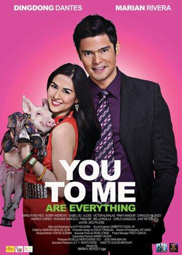 Ты для меня – все (2010)