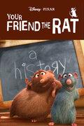 Твой друг крыса 2007