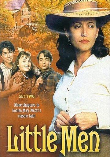 Маленькие мужчины (1998) полный фильм