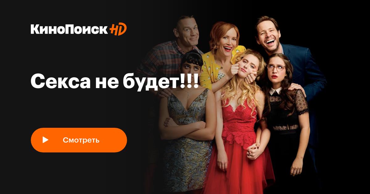 Русская молодая блондинка не против секса от первого лица со своим парнем