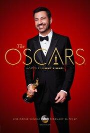 Смотреть онлайн 89-я церемония вручения премии «Оскар»