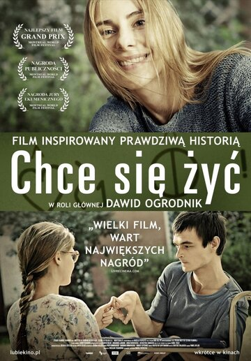 Желание жить (2013) смотреть онлайн HD720p в хорошем качестве бесплатно