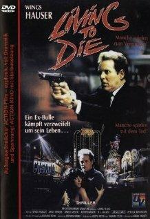 Жить, чтобы умереть (1990)