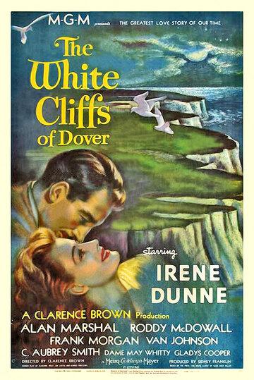Белые скалы Дувра (1944)