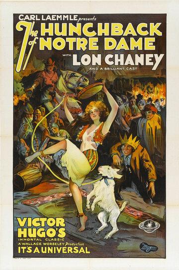 Горбун из Нотр Дама (1923) полный фильм онлайн