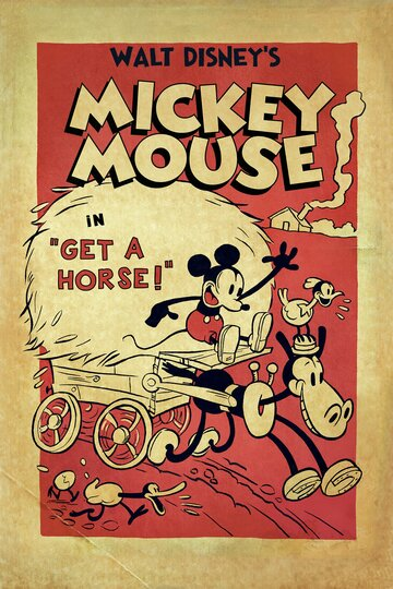 ����-����� (Get a Horse!)