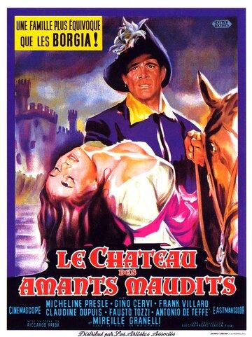Беатриче Ченчи (1956)