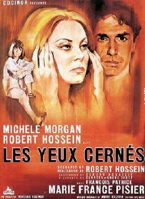 Круги под глазами (1964)