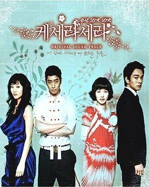 300x450 - Дорама: Что будет, то будет / 2007 / Корея Южная