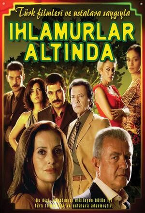 Под сенью лип (2005) полный фильм онлайн
