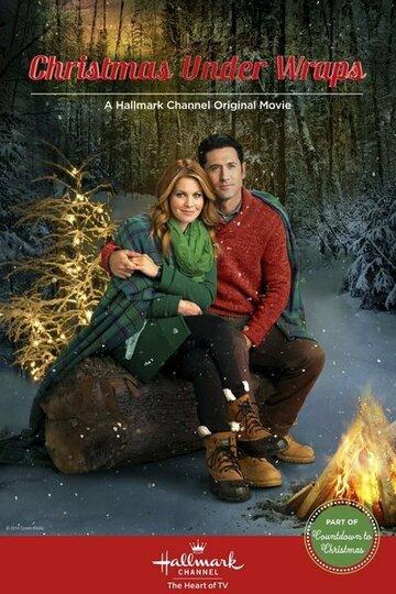Засекреченное Рождество / Christmas Under Wraps (2014)