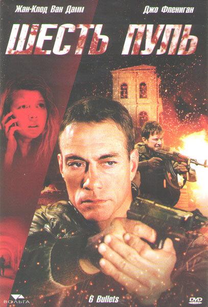«Сериал Обиженные Цветы Турецкий Сериал На Русском» — 2009