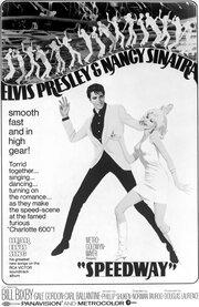 Спидвей (1968)