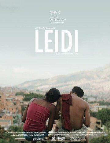 Лейди (2014) полный фильм онлайн
