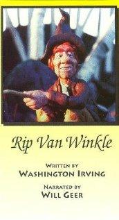 Рип Ван Винкль (1978)