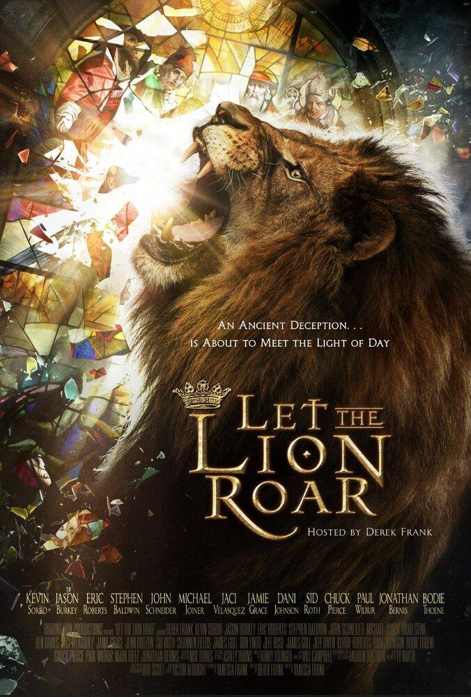 Пусть лев рычит (2014) смотреть онлайн