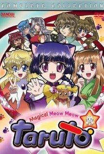 Магическая девочка-кошка Таруто