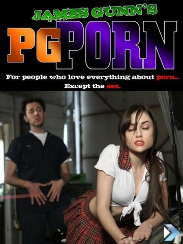 Порно для всей семьи (сериал 2008/2009)