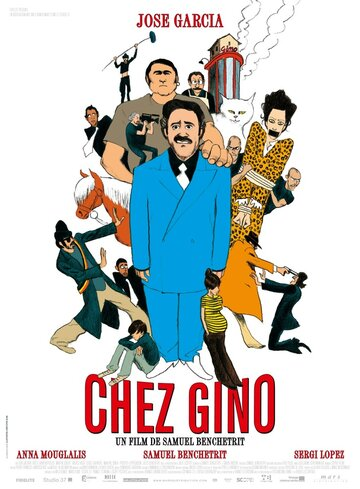 История Жино (Chez Gino)