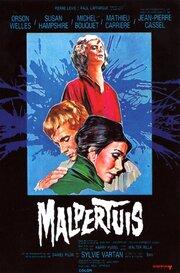 Мальпертюи (1971)