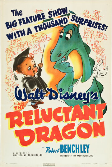 Несговорчивый дракон (1941)