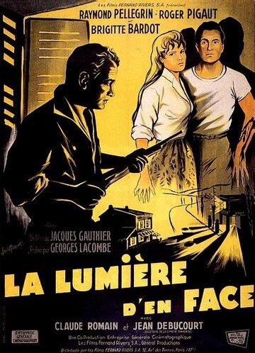 Уличный свет (1955)