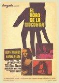 Украли Джоконду (1965)
