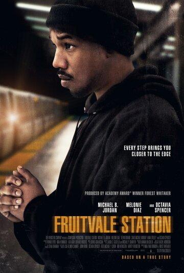 Станция 'Фрутвейл' (2013) полный фильм онлайн