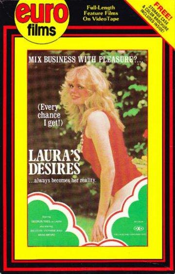 Желания Лауры (1979) полный фильм онлайн