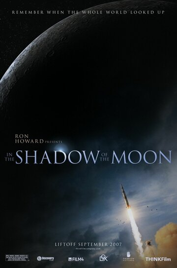Discovery. В тени Луны / In the Shadow of the Moon. 2007г.