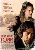 http://www.kinopoisk.ru/images/film/104910.jpg