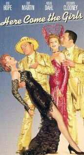 А вот и девушки (1953)