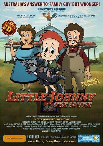 Малыш Джонни: Кино