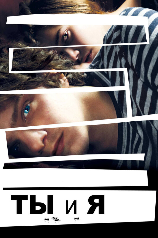 Фильмы о сексуальной жизни юноши