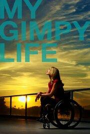 My Gimpy Life (2011)