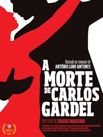 Смерть Карлоса Гарделя