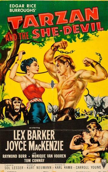 Тарзан и дьяволица (1953)