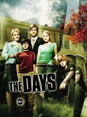 Дэйзы (2004)